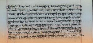 Sahanavavatu - Das Lehrer- und Schülermantra