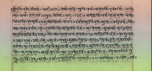 Mangala Mantra – der Wunsch nach Frieden am Schluss der Ashtanga-Yoga Praxis