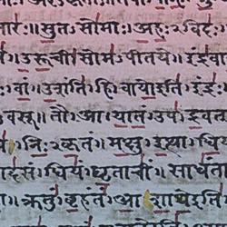 Hatha Yoga Pradipika von Svatmarama – Die Leuchte des Hatha Yoga