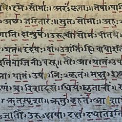 Bhadram-Shanti-Mantra