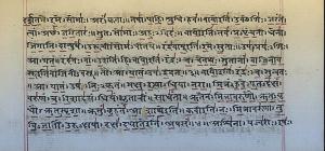 Das Ananta Mantra - Verehrung vor Ananta, König der Nagas