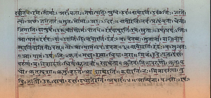 Purnamada - Das Mantra der Fülle