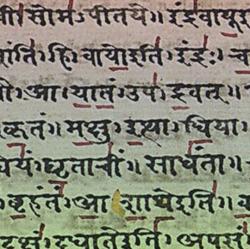 Brahmarpanam Mantra - Ein Tischgebet