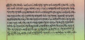 Mahamrityum Jaya Mantra - Der die große Unsterblichkeit meisternde Vers