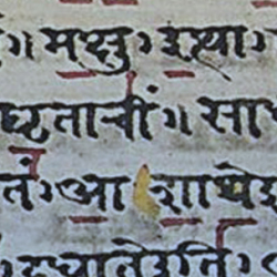 Pavamana Mantra – Das klärende Mantra