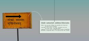 Transliterations-Tool
